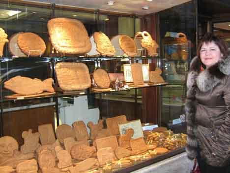 магазины брюсселя