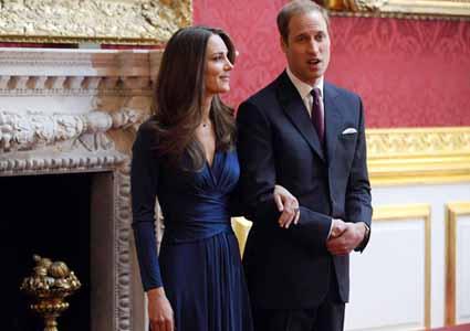 Бракосочетание принца Уильяма