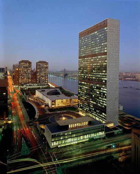 штаб квартира ООН