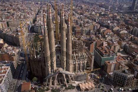 Гауди Барселона