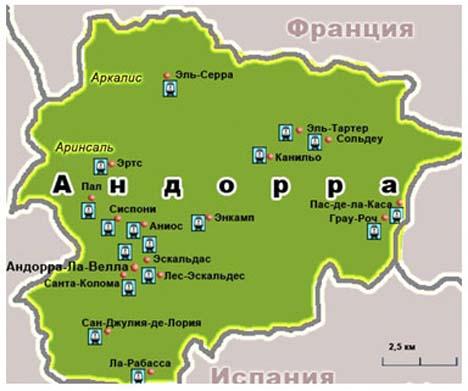 Карта горнолыжных курортов Андорры