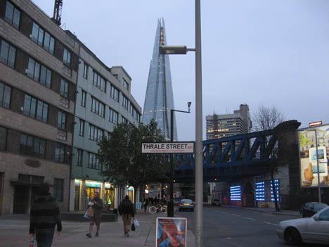 лондон осколок