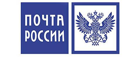 почта россии крым