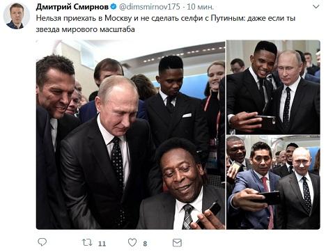 жеребьевка чм 2018