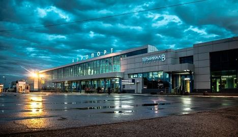 омск аэропорт