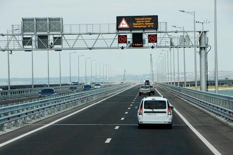 крымский мост автодорожная часть движение