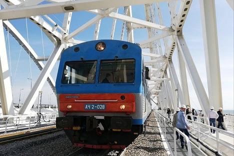 крымский мост железнодорожная часть