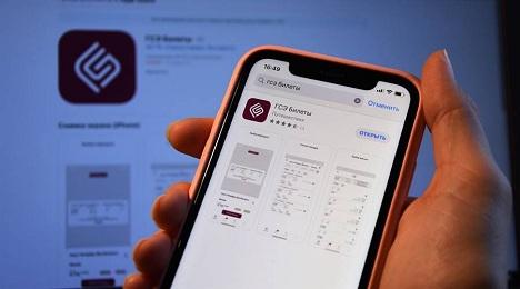 мобильное приложение гранд сервис экспресс