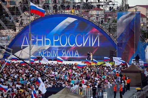 крым день россии ялта