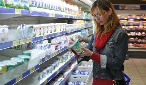 алупка цены на продукты июнь