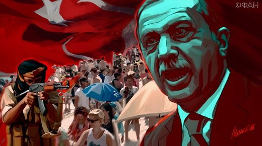 В Турции отдыхать опасно