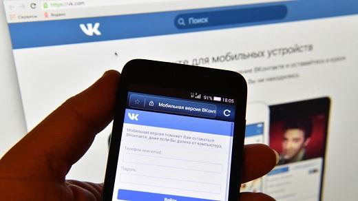ВКонтакте в Крыму